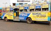 Buss_branding_image